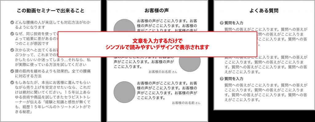 文字を入力するだけで、シンプルで読みやすいデザインで表示されます